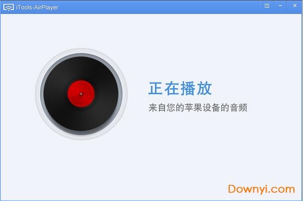 苹果录屏大师(AirPlayer)