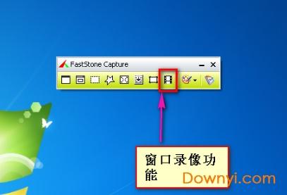 FastStone Capture(FSCapture屏幕截�D�件)