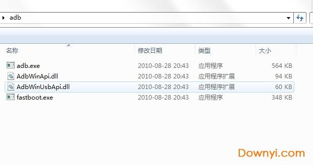 adb工具包最新版(安卓�{���) v1.0.32 完整版 0