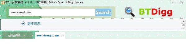 btdigg�N子搜索最新版 v1.0.1 免�M版 0