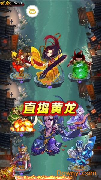 畅感浮空岛王者版游戏 v3.0.1 安卓最新版 0