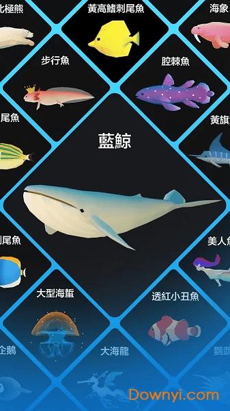 深海水族馆万圣节内购破解版 v1.15.0 安卓最新版 1