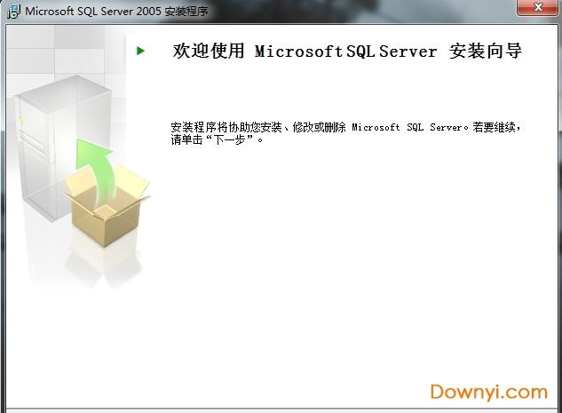 microsoft sql server 2005�_�l版 32/64位 ��w中文版 3