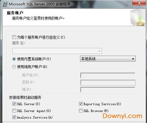 microsoft sql server 2005开发版 32/64位 简体中文版 1
