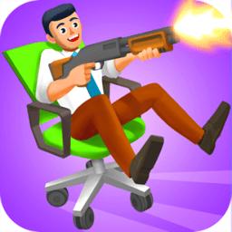 办公椅打僵尸游戏(shooty)