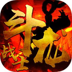 斗龙战士游戏手机版