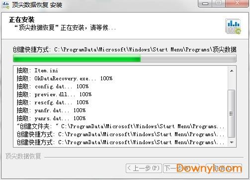 �尖���恢�蛙�件免�M版 v6.30 ��X版 0