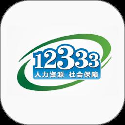 ����12333�籣�����J�Cܛ��