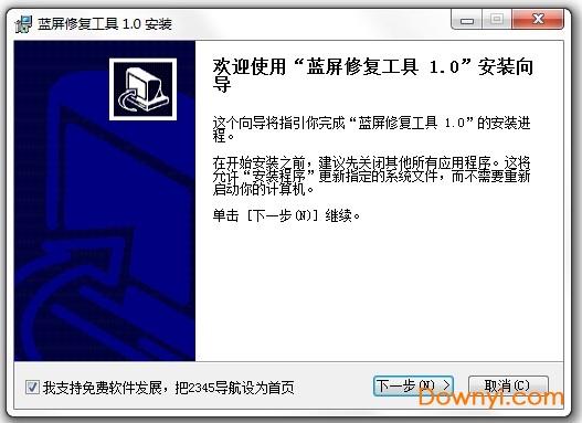 Windows7�{屏修�凸ぞ� v1.0 免�M版 0