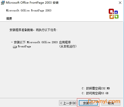 microsoft office frontpage 2003 sp3