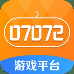 07072手游平臺