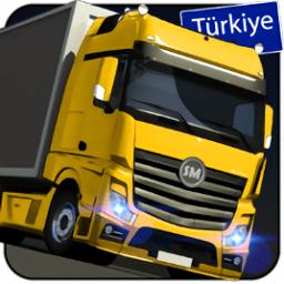 貨車模擬器2019土耳其無限金幣版