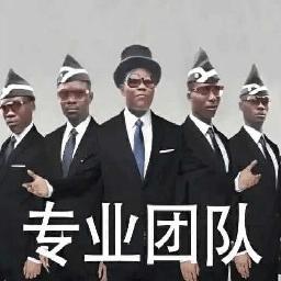黑人抬棺表情包GIF