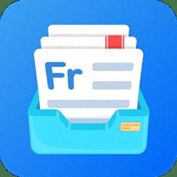 法語助手題庫app