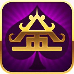 金樽棋牌手机版