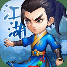 江湖之战无限元宝银币版