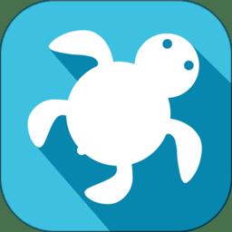 海龜出行司導官方版