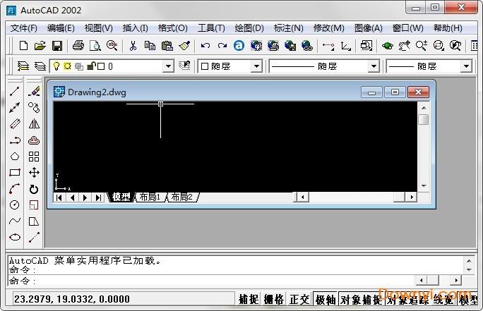 autocad2002精简版