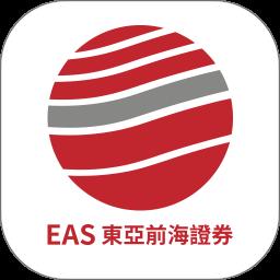 东亚前海开户app