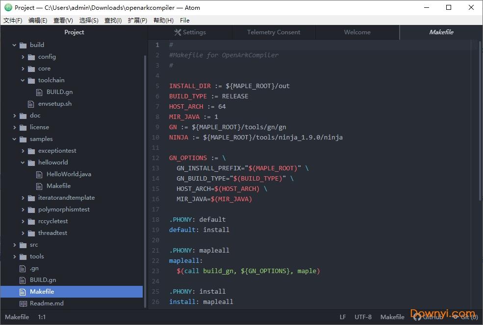 鸿蒙方舟编译器源代码 绿色版 0