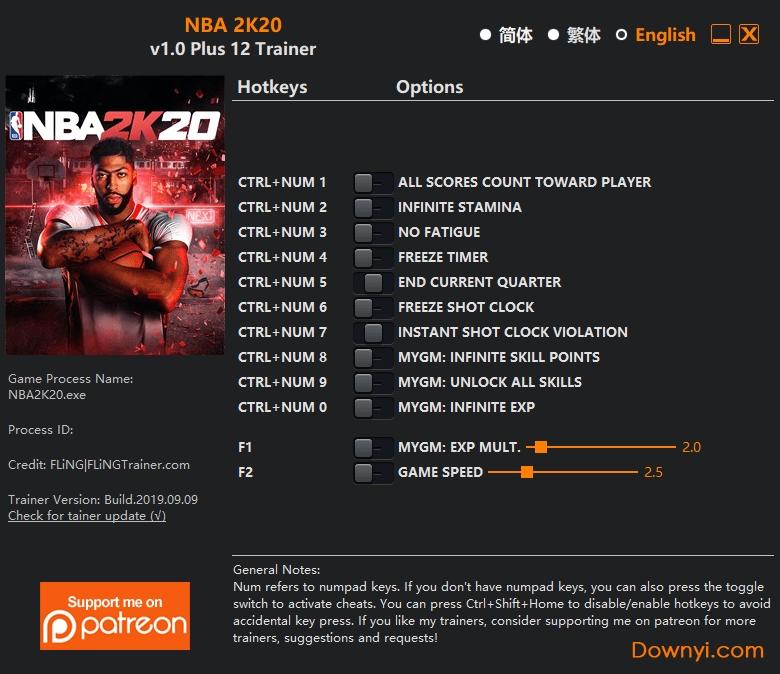 nba2k20修改器風靈月影版 v1.0 綠色版 0
