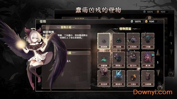 地城蔷薇游戏 v5.1 安卓最新版1