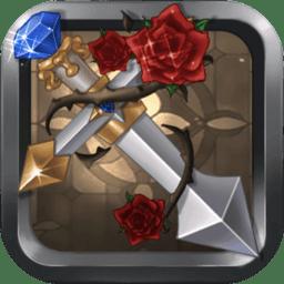 地城蔷薇游戏