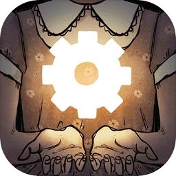 齿轮迷局记忆之钥游戏v1.0 安卓最新版