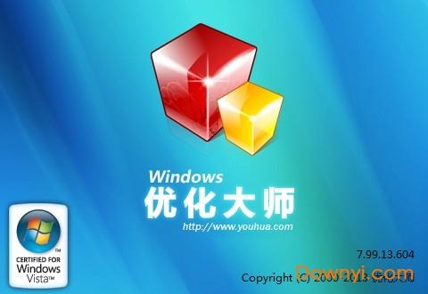 windows xp优化大师