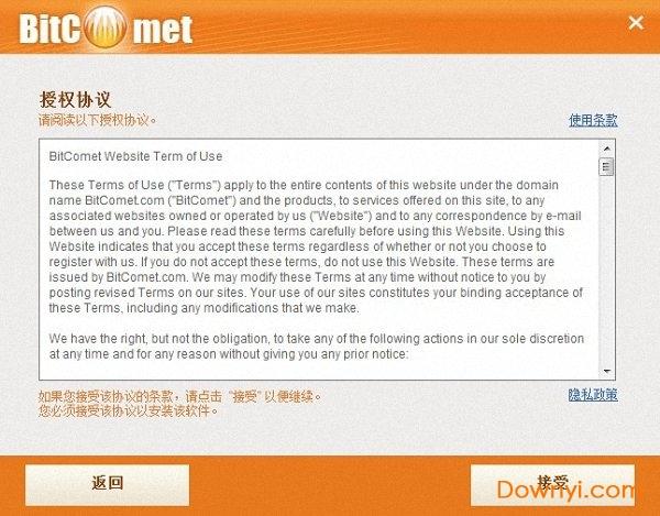 bitcomet官方平�_