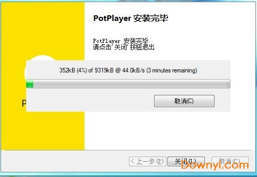potplayer中文版