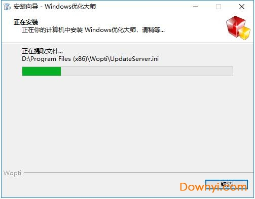 windows��化大��