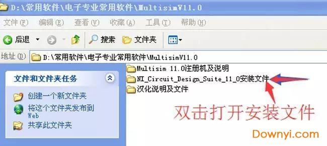 multisim11免费版