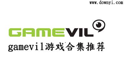 gamevil手游