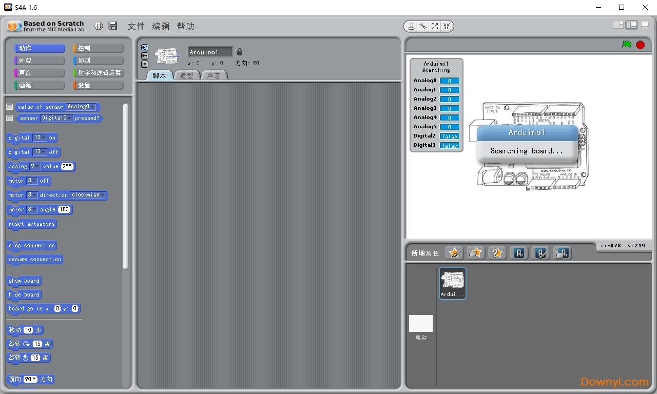s4a编程软件 v1.6 中文版 0