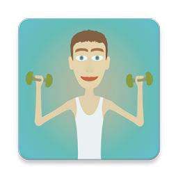 肌肉健身房手游