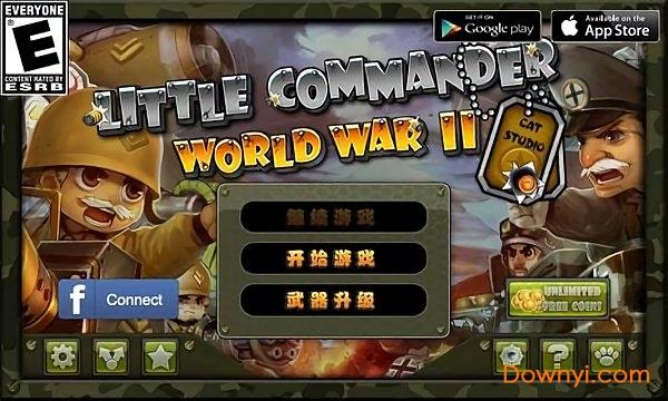 小小指揮官之二戰前線風云 v1.8.9 安卓版 1