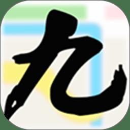 九州行地图互联版app