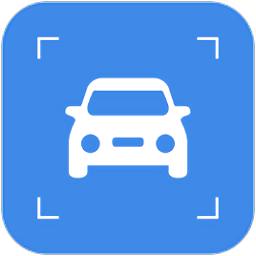 拍照识车软件v0.3 安卓版