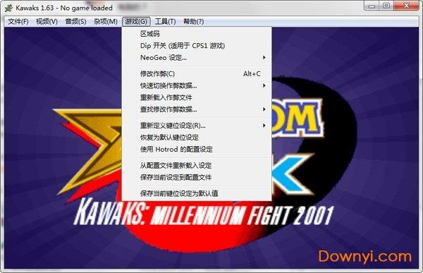 街机模拟器194个游戏(含winkawaks中文模拟器) 绿色最新版 1