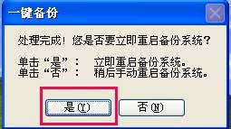 �G�~一�I�原精�`官方