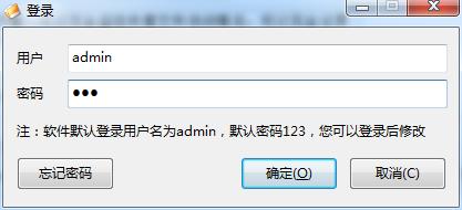 大势至局域网共享文件管理系统 v14.0 官方版 0