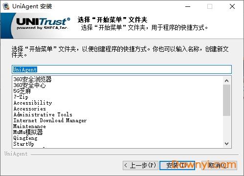 上海ca证书驱动