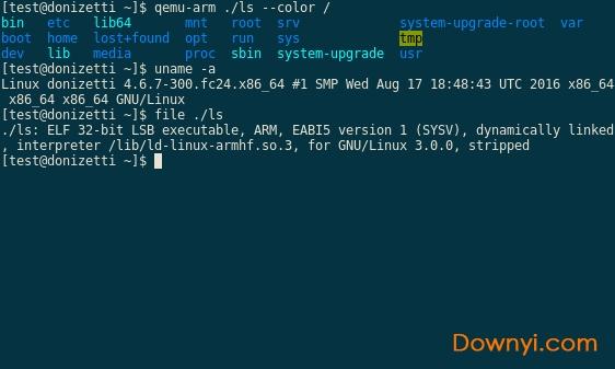 QEMU模拟器 v4.0.0 官方版 0