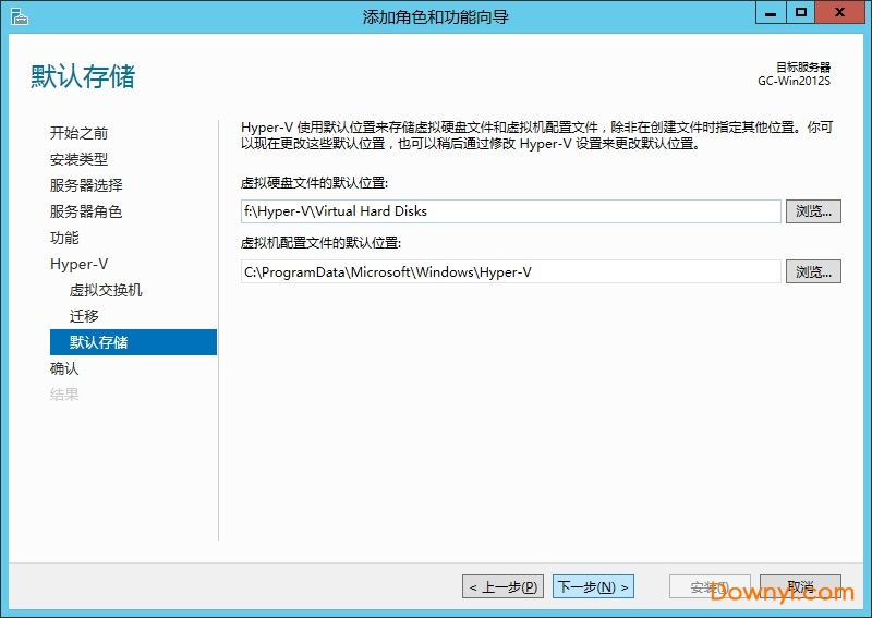 hyperv虚拟机官方版