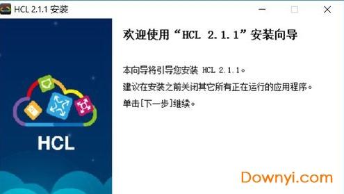 H3C�W�j�O�淠�M器 v2.1.1 官方版 0