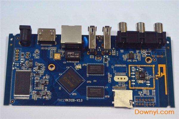 瑞芯微RK3128原始固件(工厂工具) v1.43 绿色最新版 0