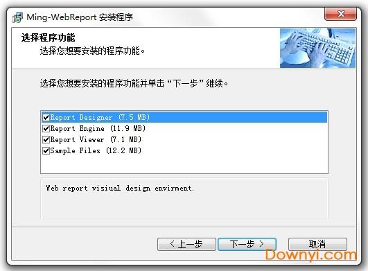 如意�蟊聿寮�(MingWebReport) v5.0 最新版 0