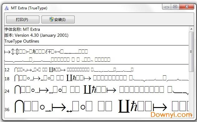 MT Extra字體 免費版 0