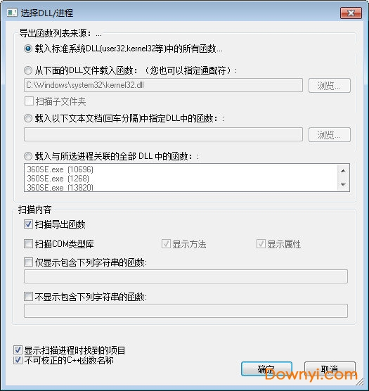DLL Export Viewer(dll�С龊��挡榭垂ぞ�) v1.66 官方免�M版 0